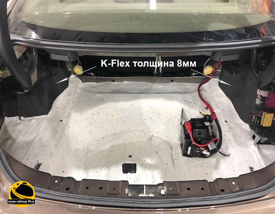 шумоизоляция багажника mercedes e200