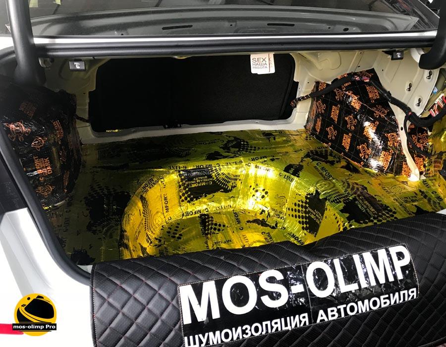 шумоизоляция багажника оптима