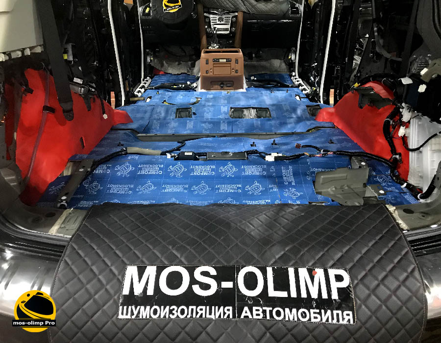 шумоизоляция багажника инфинити qx80